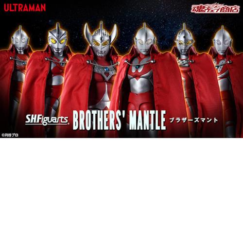 Bandai Brothers' Mantle For S.H.Figuarts Ultraman