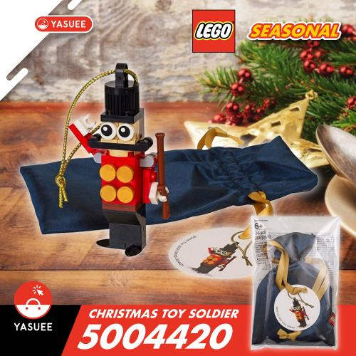 LEGO 5004420 Seasonal Toy Soldier - Yasuee