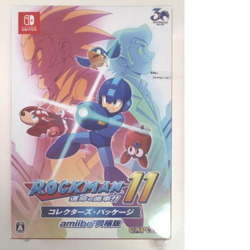 Rockman 11 Collector's Package Nintendo switch amiibo Megaman game Fate