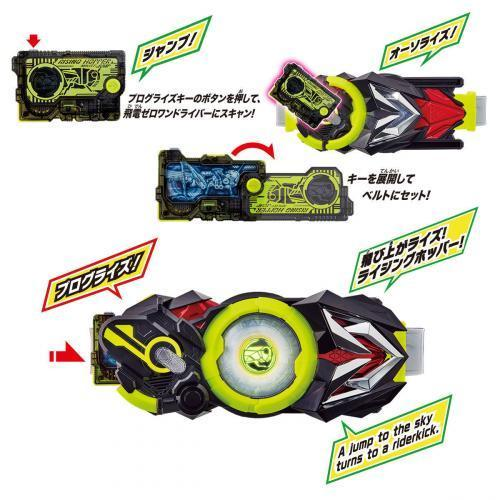 Bandai Kamen Rider Zero-One 01 DX Hiden Zero One Driver Transformation Belt Toy