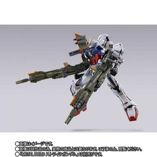 Bandai Metal Build MB Launcher Striker Backpack Option Set For Strike Gundam