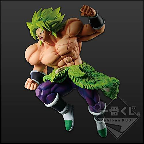 Bandai Dragon Ball Super The Movie Z Battle Super Saiyan Broly Full Power Figure - Yasuee