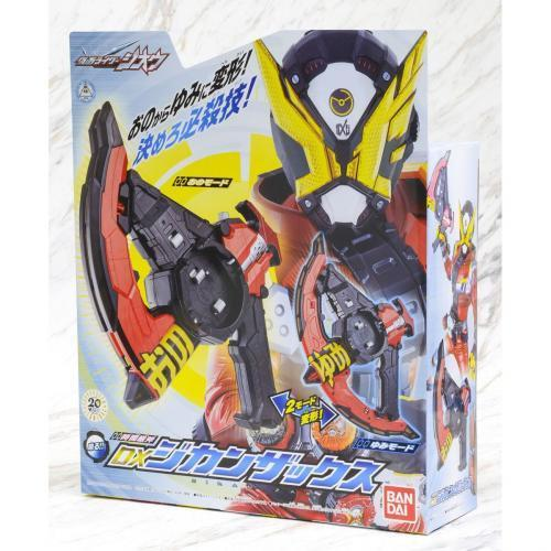 Bandai Kamen Rider Zi-o -DX Gaiz Zikan Zax Henshin Dress-up Toy