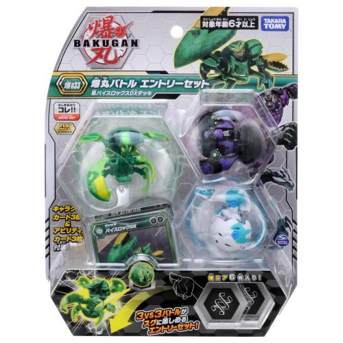 Takara Tomy Baku033 Bakugan Battle Entry Set Wind Vice Rocks DX Deck - Yasuee