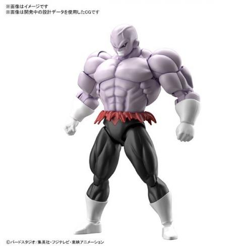 "Bandai Figure-rise Standard Jiren Plastic Model ""Dragon Ball Super"""