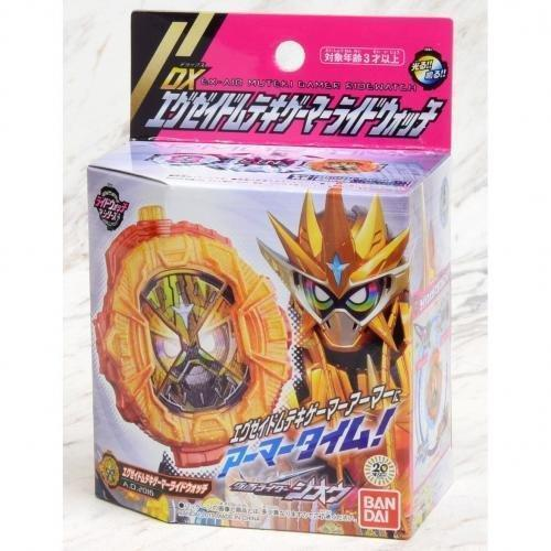Bandai Kamen Rider Zi-O DX Ex-Aid Muteki Gamer Ride Watch Henshin Dress-up Toy