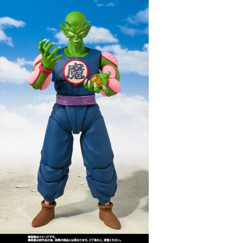 Bandai S.H.Figuarts Dragon Ball King Piccolo SHF Action Figure Japan Limited