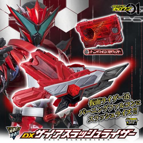 Bandai Kamen Rider Zero-One 01 DX Zaia Slashriser Transformation Belt Toy