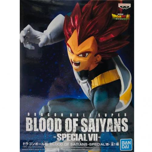 Banpresto Dragon Ball Super Blood of Saiyans VII Super Saiyan God Vegeta Figure - Yasuee