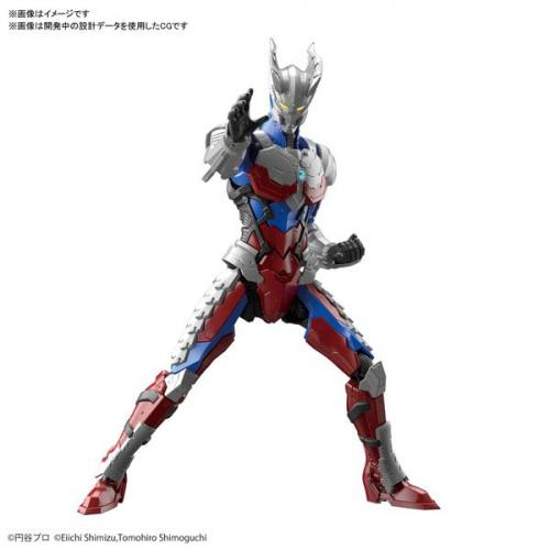Bandai Figure-rise Standard ULTRAMAN SUIT ZERO -ACTION- Plastic Model