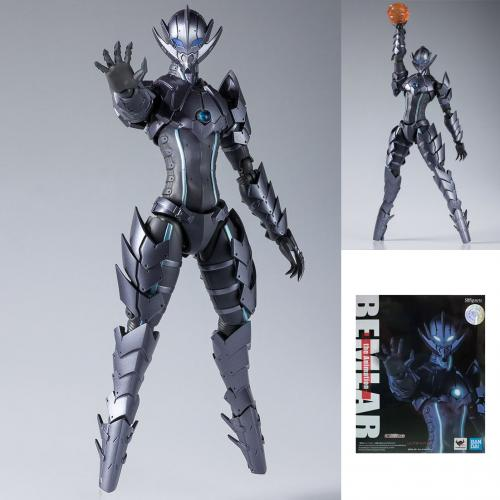 Bandai S.H.Figuarts Netflix Ultraman BEMLAR -the Animation- Action Figure JP LTD
