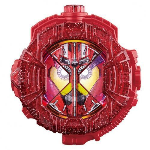Bandai Kamen Rider Zi-O DX Drive Type Tridlon Ride Watch Henshin Dress-up Toy