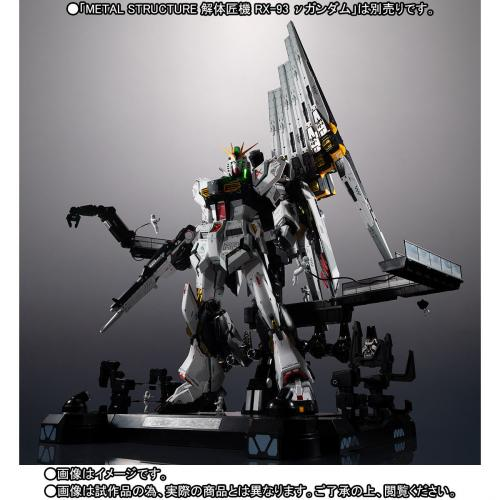 Bandai Fin Funnel Option Parts For Metal Structure Kaitaishouki RX-93 Nu Gundam - Yasuee
