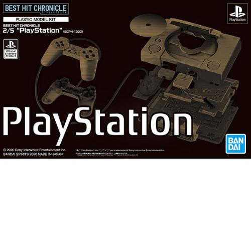 "Bandai BEST HIT CHRONICLE 2/5 ""PlayStation"" (SCPH-1000) Plastic Model Kit"