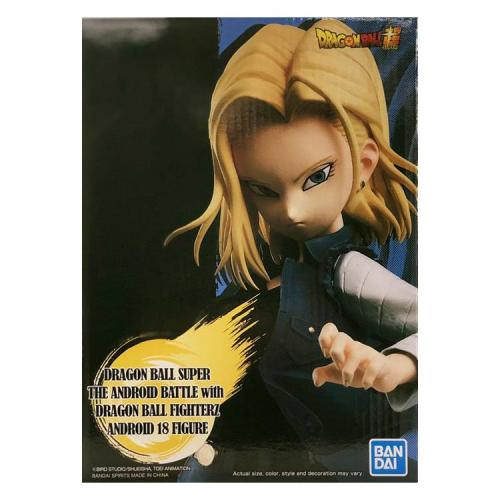 Banpresto Dragon Ball Z The Android Battle & FighterZ Android 18 Figure - Yasuee