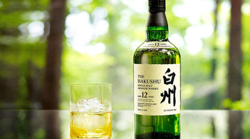 The Japanese Whisky Boom!