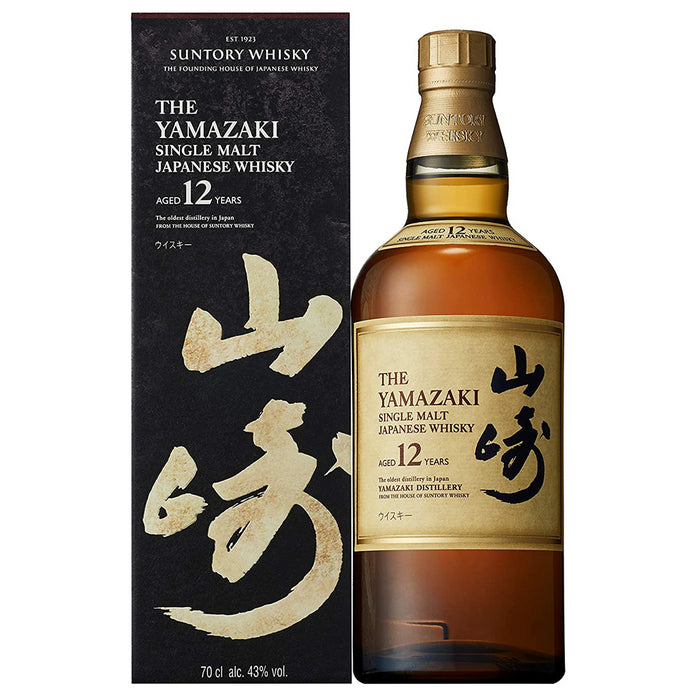 Suntory Yamazaki 12 Year Old Single Malt Japanese Whisky 70cl 43% ABV