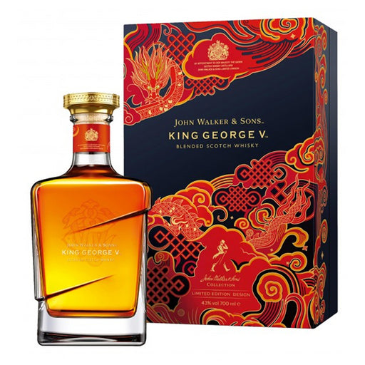 Johnnie Walker Blue Label King George V Chinese New Year 2021 70cl 43% ABV