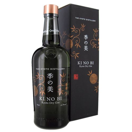 Ki No Bi Japanese Dry Gin 70cl Gift Boxed 46% ABV