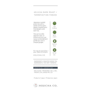 Hojicha Dark Roast Label