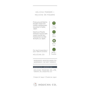 Hojicha Powder Label