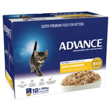 ADVANCE Kitten 2-12 Months With Chicken In Jelly 12x85g - Humble Pet Products