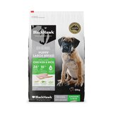 BLACK HAWK PUPPY LARGE BREED - Humble Pet Products