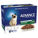 ADVANCE 1+ Years Adult Cat With Lamb In Gravy (12x85g)