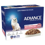 ADVANCE 8+ Years Mature Cat With Ocean Fish In Jelly 12x85g - Humble Pet Products