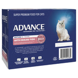 ADVANCE 8+ Years Mature Cat With Ocean Fish In Jelly 12x85g