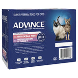 ADVANCE 1+ Years Adult Cat Multi Pack Tender Chunks In Jelly (12x85g)