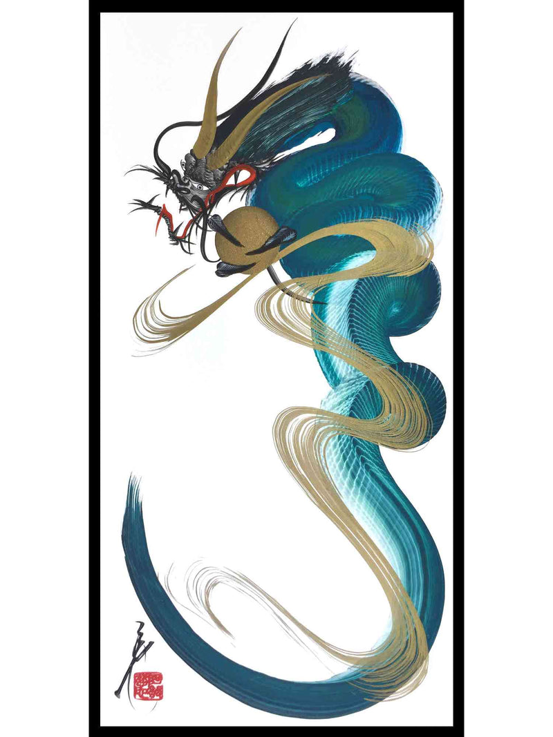 products/japanese_dragon_painting_DRG_H_0003_1.jpg