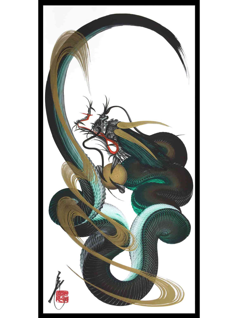 products/japanese_dragon_painting_DRG_H_0005_1.jpg