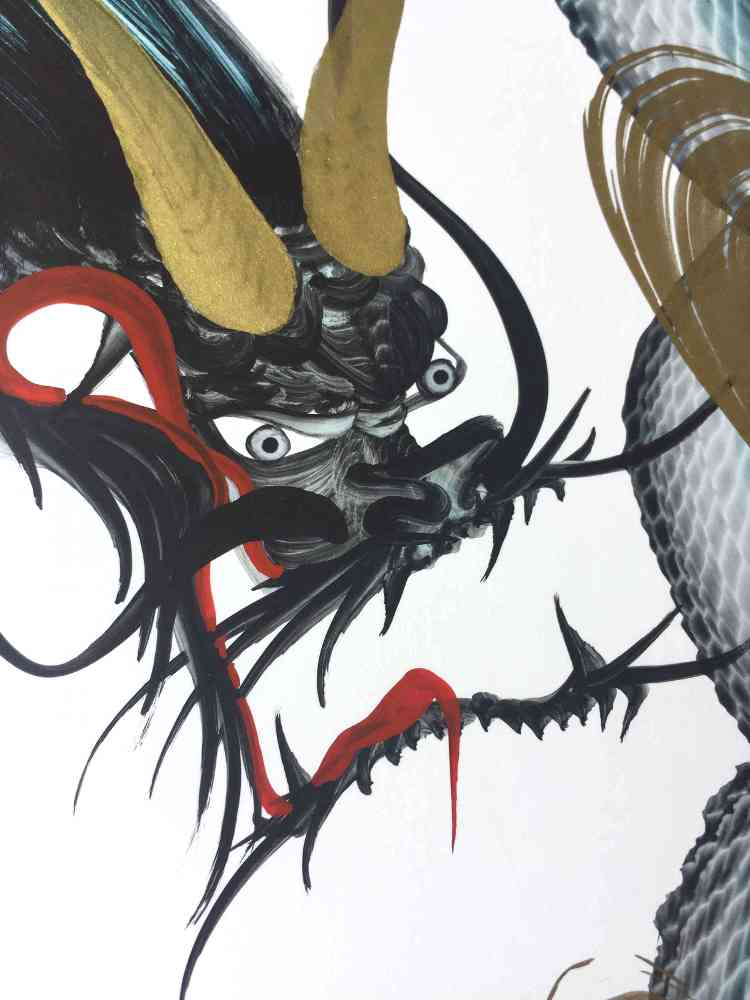products/japanese_dragon_painting_DRG_H_0006_2.JPG