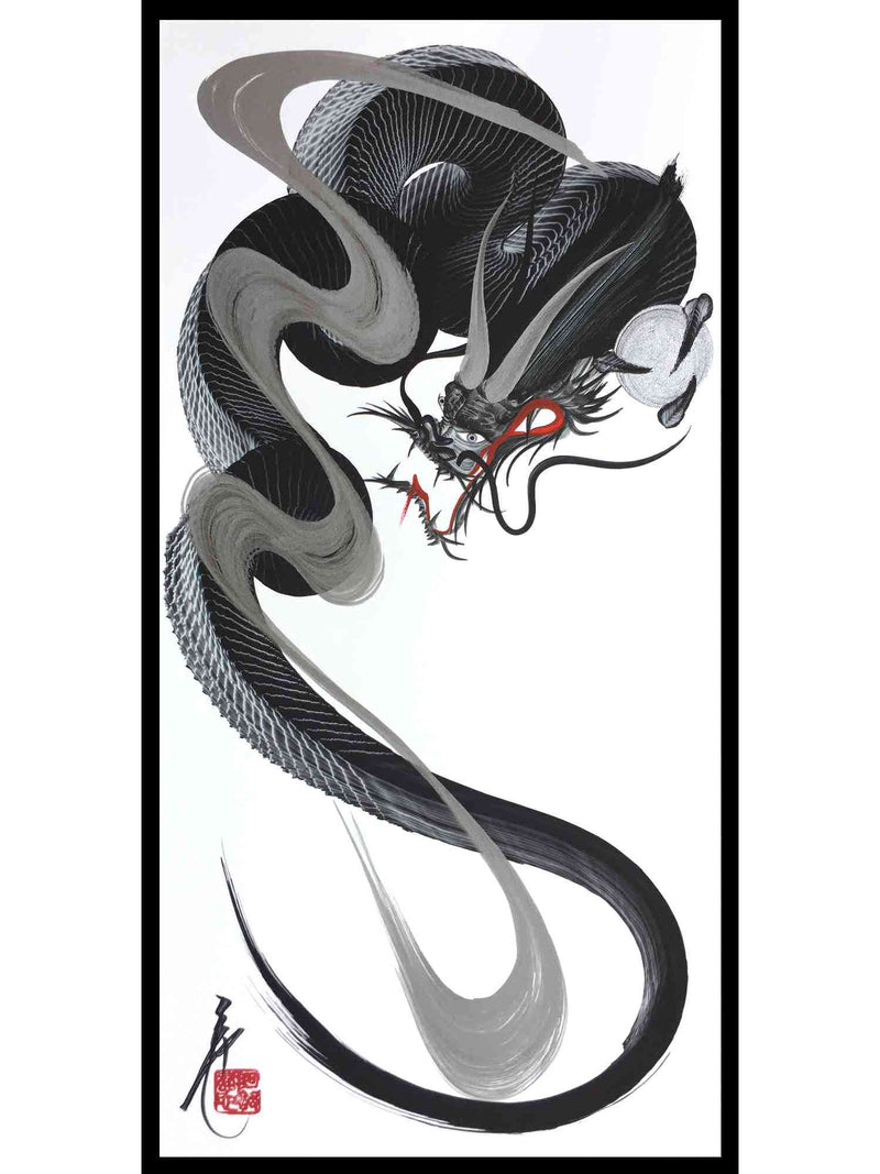 products/japanese_dragon_painting_DRG_H_0007_1.jpg