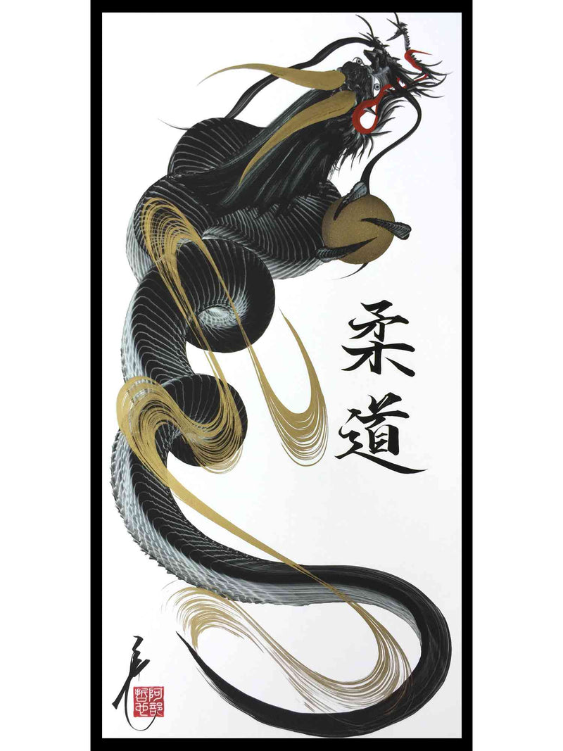 products/japanese_dragon_painting_DRG_H_0015_1.jpg