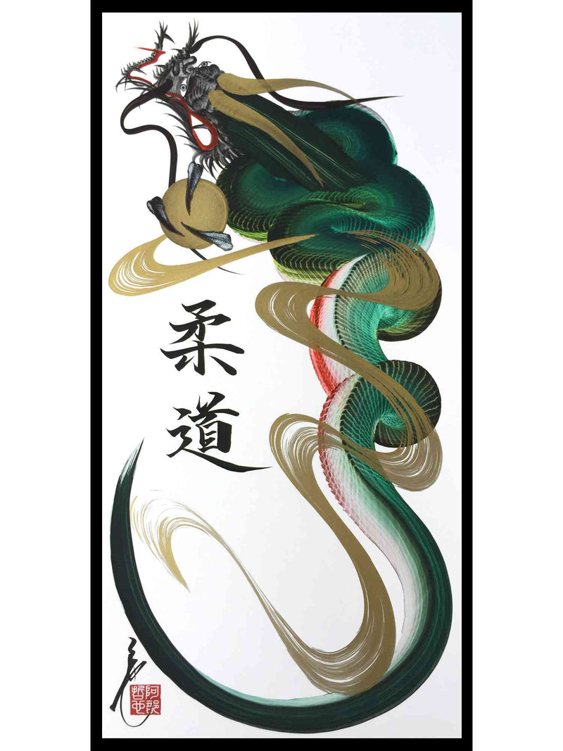 products/japanese_dragon_painting_DRG_H_0016_1.jpg
