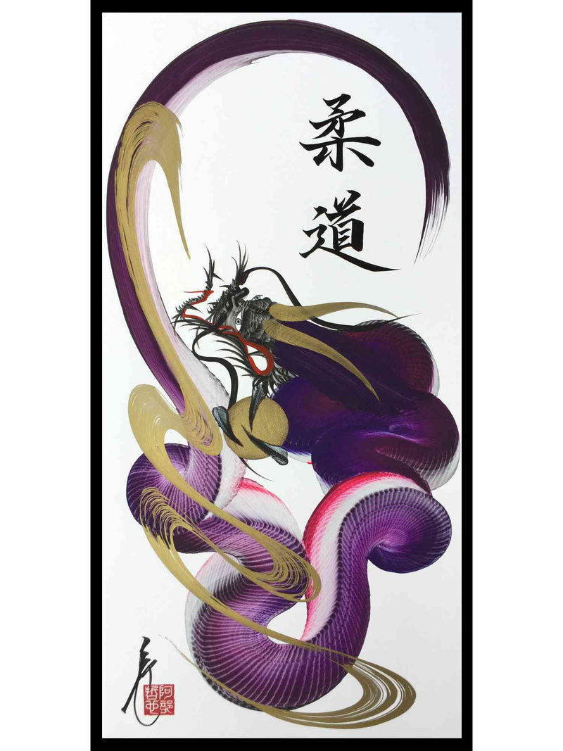 products/japanese_dragon_painting_DRG_H_0017_1.jpg