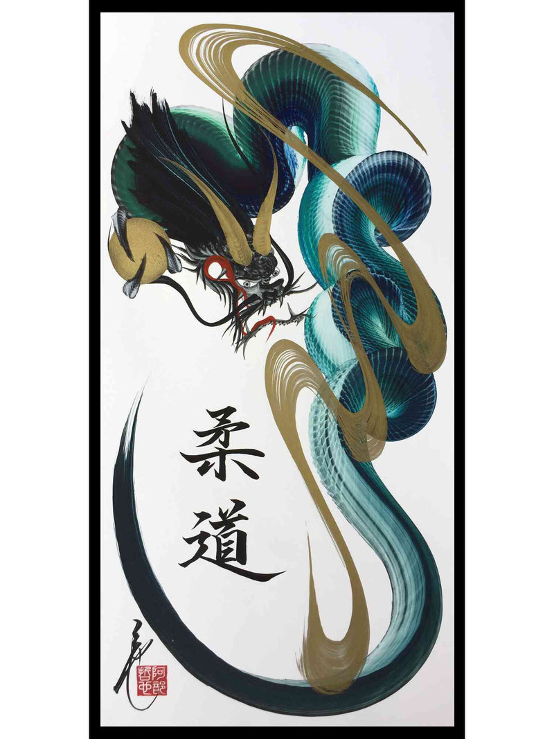 products/japanese_dragon_painting_DRG_H_0018_1.jpg