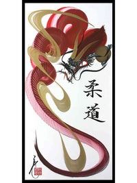 japanese dragon painting DRG H 0019 1