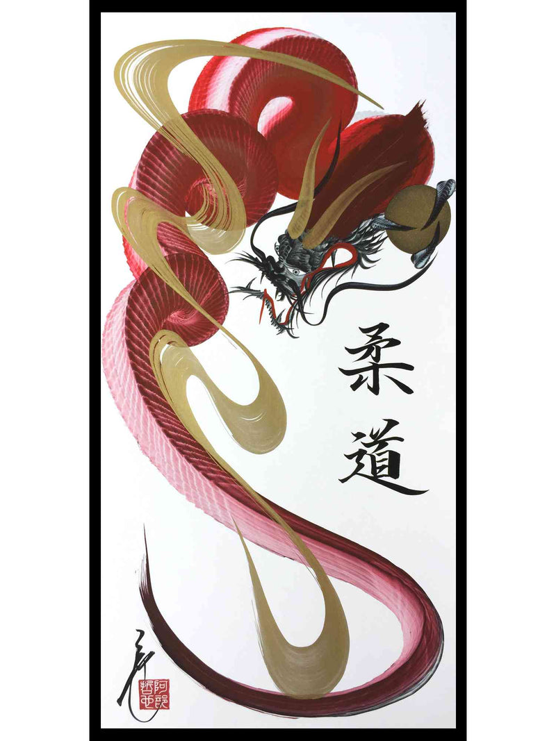 products/japanese_dragon_painting_DRG_H_0019_1.jpg