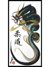 japanese dragon painting DRG H 0021 1