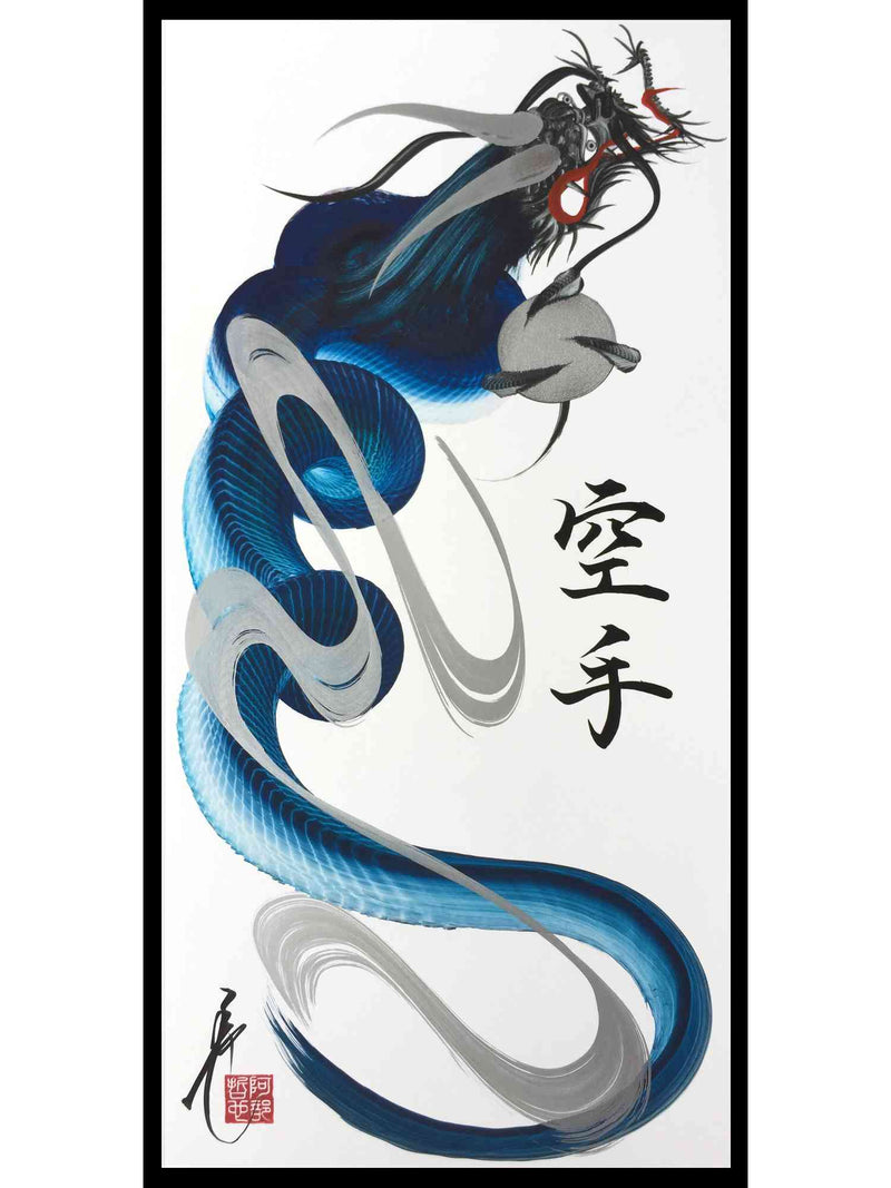 products/japanese_dragon_painting_DRG_H_0022_1.jpg
