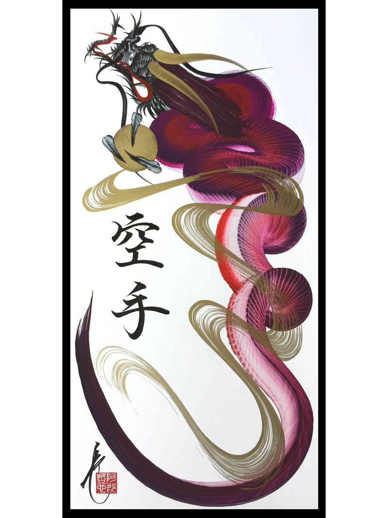 products/japanese_dragon_painting_DRG_H_0023_1.jpg