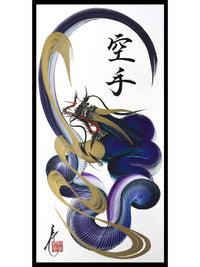 japanese dragon painting DRG H 0024 1
