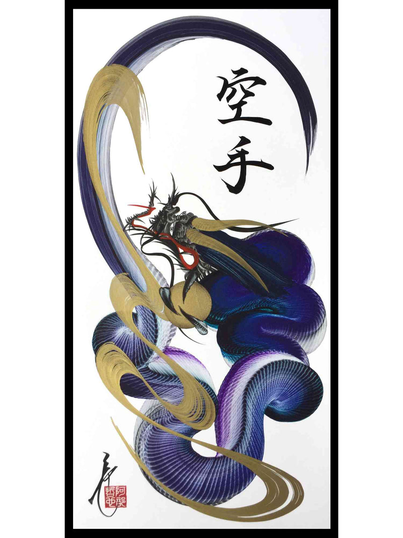 products/japanese_dragon_painting_DRG_H_0024_1.jpg