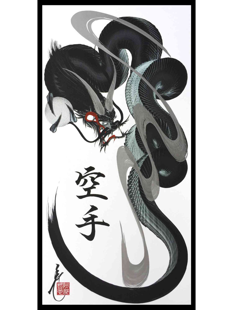 products/japanese_dragon_painting_DRG_H_0025_1.jpg