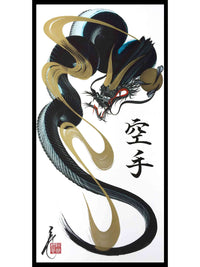 Japanese Dragon Painting - KARATE Series - Black/Blue - 25x50 - H-0026