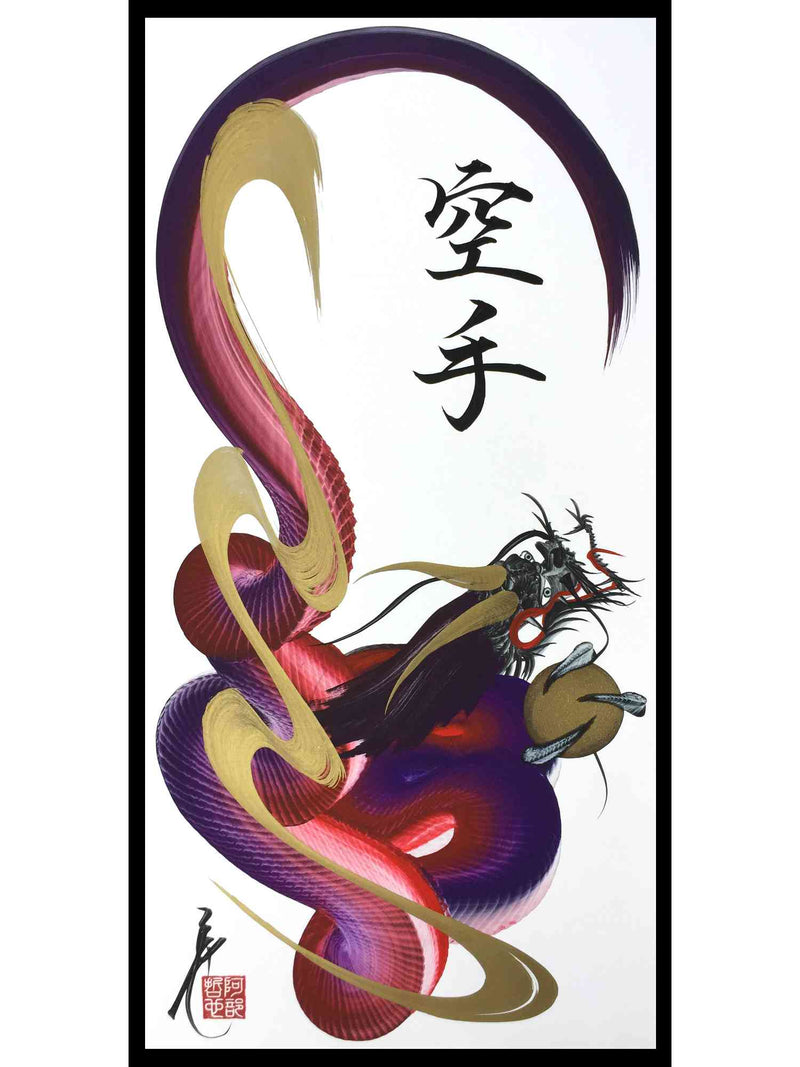 products/japanese_dragon_painting_DRG_H_0027_1.jpg