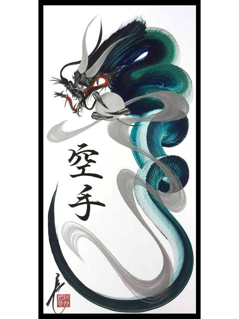 products/japanese_dragon_painting_DRG_H_0028_1.jpg